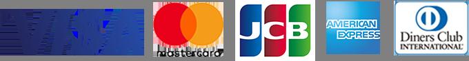 VISA/mastercard/JCB/アメリカン・エキスプレス/ダイナースクラブカード