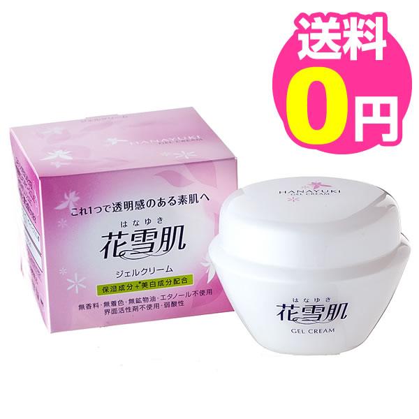 花雪肌 ジェルクリーム 110g 医薬部外品【送料無料】