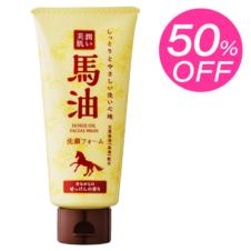 【半額!50%OFF】馬油 洗顔フォーム 昔ながらの石鹸の香り 120g