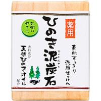 薬用ひのき泥炭石すっきり黒タイプ 洗顔石鹸 75g