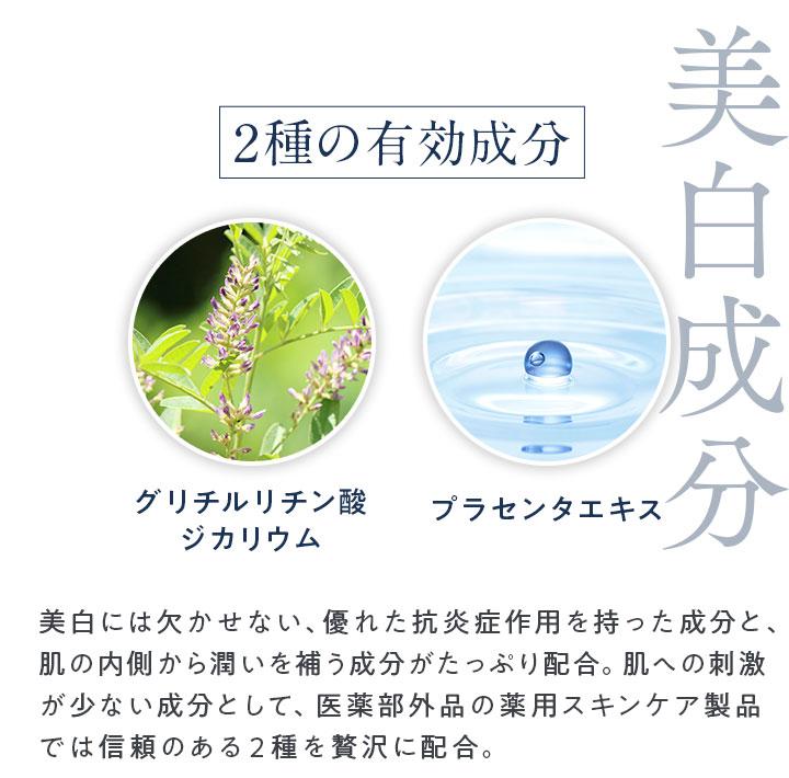 2種の有効成分 グリチルリチン酸ジカリウム プラセンタエキス